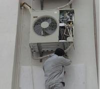 温州市格力空调维修公司瓯海区分部