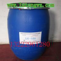 6碳防水剂