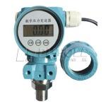 PH139工业型RS485信号压力变送器