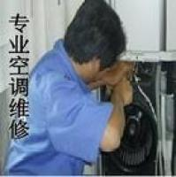 温州黄龙格力空调售后维修中心
