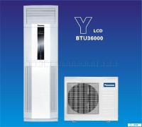 温州市杨府山格力空调售后维修电话