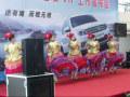 北京路演公司 北京促销演出