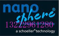 瑞士希尔NanoSphere三防整理剂