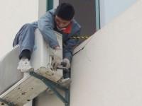温州市月兔空调维修电话月兔空调售后维修服务中心