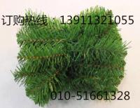 圣诞树藤条2.7米/根,红黄蓝绿各种颜色均有pvc,松针耗材