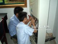 格力空调维修电话