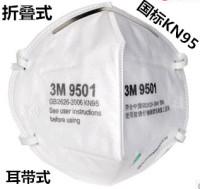 KN95防�o口罩 ����