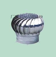 300型无动力通风器不锈钢屋面烟道帽