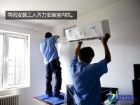 温州修空调电话 温州格力空调维修