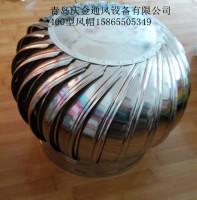 400型无动力通风器不锈钢烟道帽青岛庆金荣誉出品