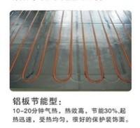 铝板节能型模块