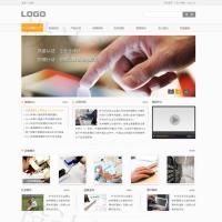 微信网站设计服务