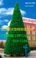 圣诞树生产厂家 生产1-20米的圣诞树