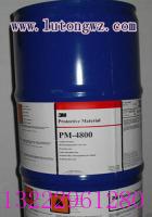 3M皮革防水防油剂保护剂油性三防整理剂