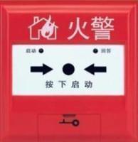 消火栓报警按钮