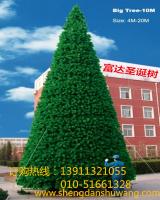 江苏富达圣诞树生产厂家直销 1至20米高度