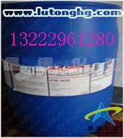 3M防水剂3M三防整理剂保护剂PM3630
