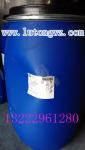 防霉剂防霉抗菌整理剂