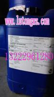 瑞士科莱恩/昂高山宁泰Actifresh  Sanitized抗菌防霉防腐助剂TH22-27