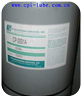 冷冻压缩机油154232