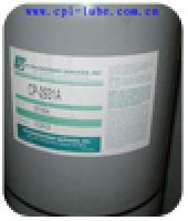 冷冻油2931a