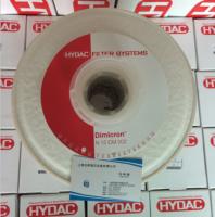 HYDAC滤芯