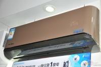 温州月兔空调售后维修电话