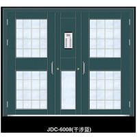 JDC-6008(干涉蓝)
