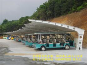 钢结构汽车停车棚
