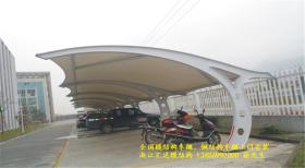 钢结构汽车棚预算