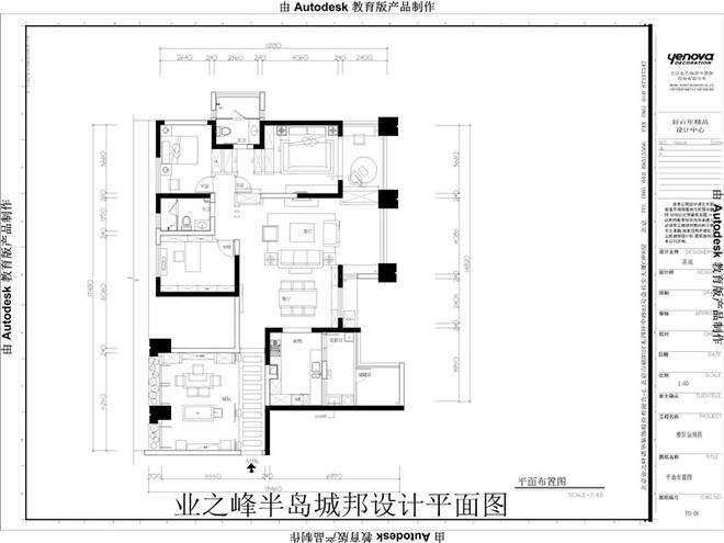 成都業之峰裝飾半島城邦裝修設計圖