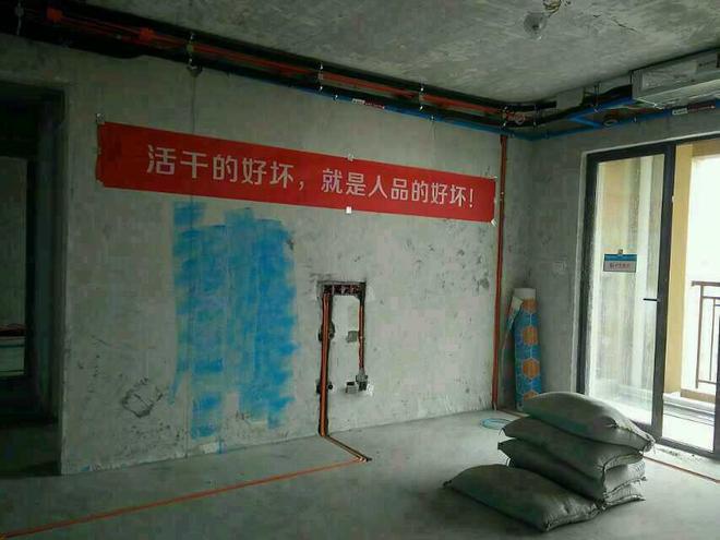 中海九号公馆水电改造实景图