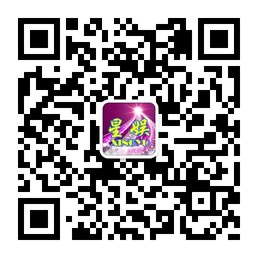 星娱传媒微信公众号