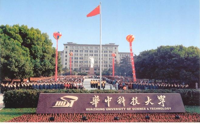 2015年华中科技大学网络教育