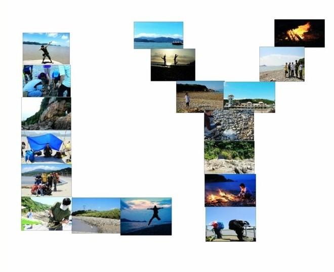 11月7-9日登陆无人岛,体验荒岛求生(第二期)[舟山]