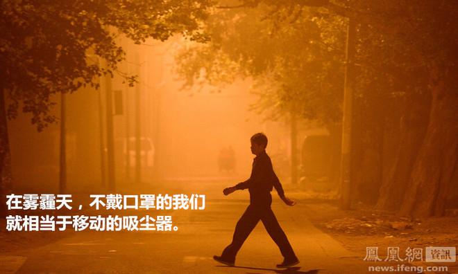 北京雾霾 街上行人_副本.jpg