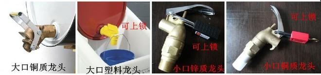 大口铜质油桶龙头-长沙湘安环保科技有限公司