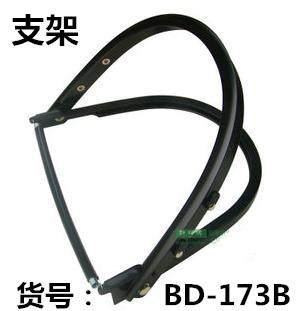 BD-173B 支架_副本.jpg