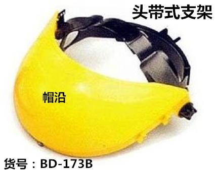 BD-176B 支架2_副本.jpg