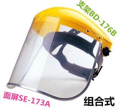 支架BD-176B + 面屏SE-173A_副本.jpg