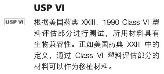 USP VI �J�C.jpg