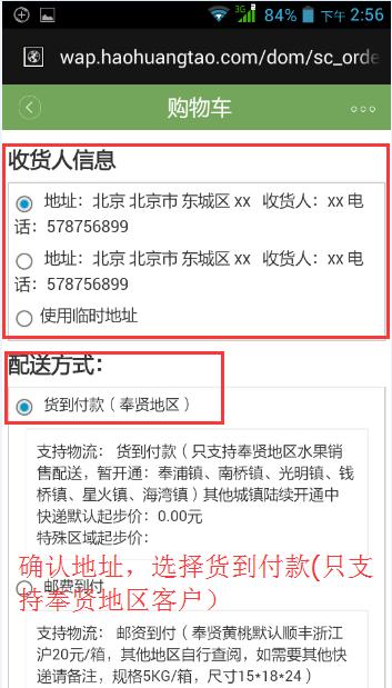 QQ截图20150130152600.png
