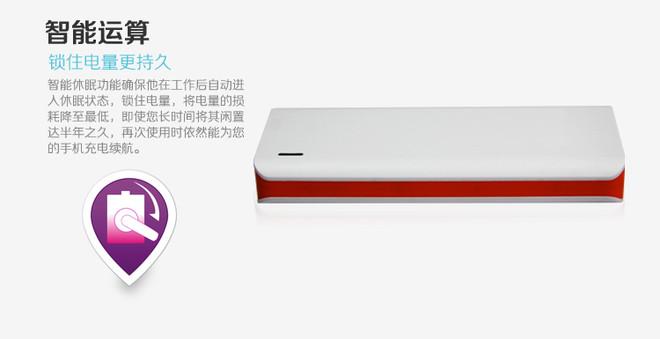 20000毫安电宝移动电源-深圳市中科巨龙科技有限公司