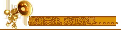 云浮宝www51YFBcom.png