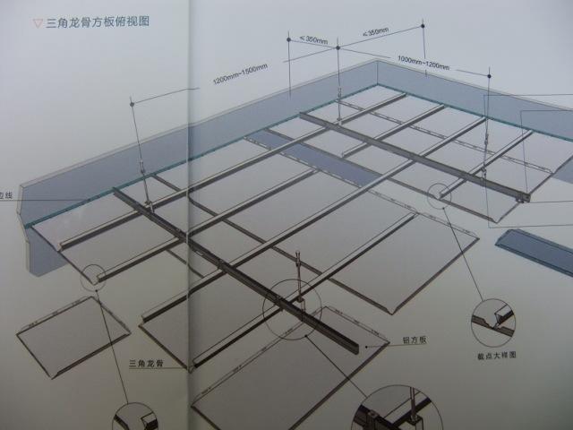 【概述】 铝扣板无论从外观和实用性来看,都有不错的表现,更为难能可贵的是,其价格也比较亲民。 从铝扣板的功能来看,铝扣板能够起到防火阻燃防潮的作用,而且用于室内的话,一般使用寿命也是比较长的,远远超出建筑协会要求的10年保质期的标准。 从另外一个方面说,即从铝扣板的外观造型来看,铝扣板板面平整,整齐、大方、富贵高雅,给人以美的享受,提高建筑品味。表面处理的方式最大程度上决定了铝扣板的外观。常见的了铝扣板表面处理方式有:喷粉、滚涂、覆膜、拉丝、磨砂,还有阳极氧化。 从铝扣板的安装来看,其装拆方便,每件板均可