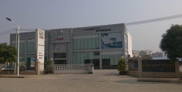 调整大小 南宁市宁兴汽贸有限公司.JPG