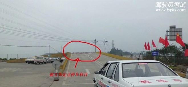 操作技巧: 一、坡道定点停车: 当听到口令时,先轻带刹车,打右转向灯,看右后视镜,往右打方向,等到车头的中间压到边线时,往左打方向,等车头中点离边线距离10厘米时,回正并保持边线距离,等目标到时,车刹停,拉紧手制动。 1、迅速打右转禹灯,通过右侧倒车镜观察车辆后方有无跟车,确定是否可以转入右边车道; 2、踩刹车向右慢打方向盘,将右前轮与地面白色实线平齐,调正车身,回正方向; 3、当车速降低20KM/H左右时,踩下离合器踏板,然后稍稍松点脚刹,让车辆能够利用惯性向前滑行,待标杆从右侧倒车镜旁边滑过,与驾驶