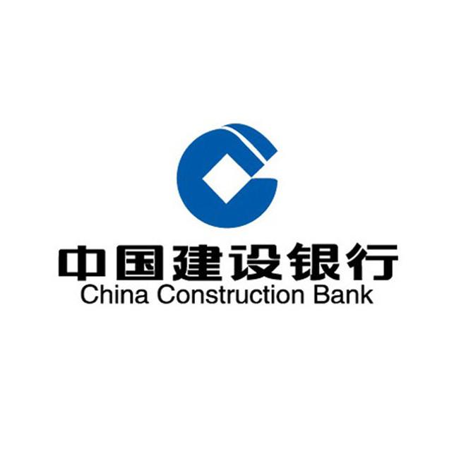 中国建设银行-西安汉唐金融财税研究院