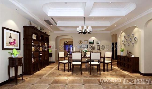 成都业之峰装饰龙湖世纪别墅装修美式风格餐厅效果图