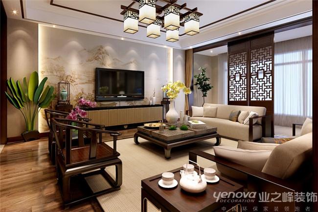 三利宅院新中式风格装修客厅效果图片欣赏下载
